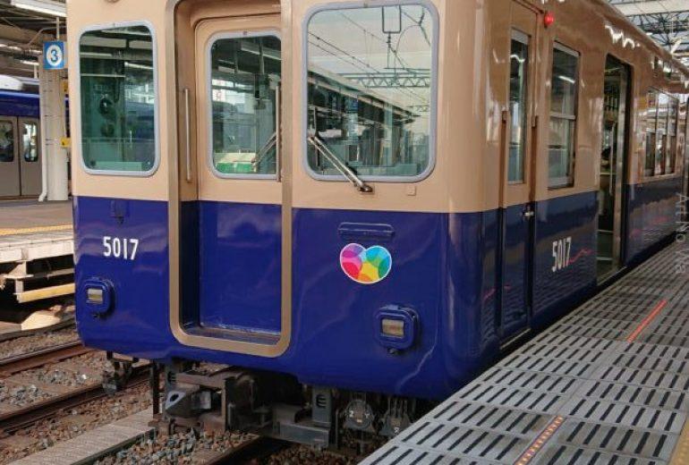 阪神電車ジェットカー