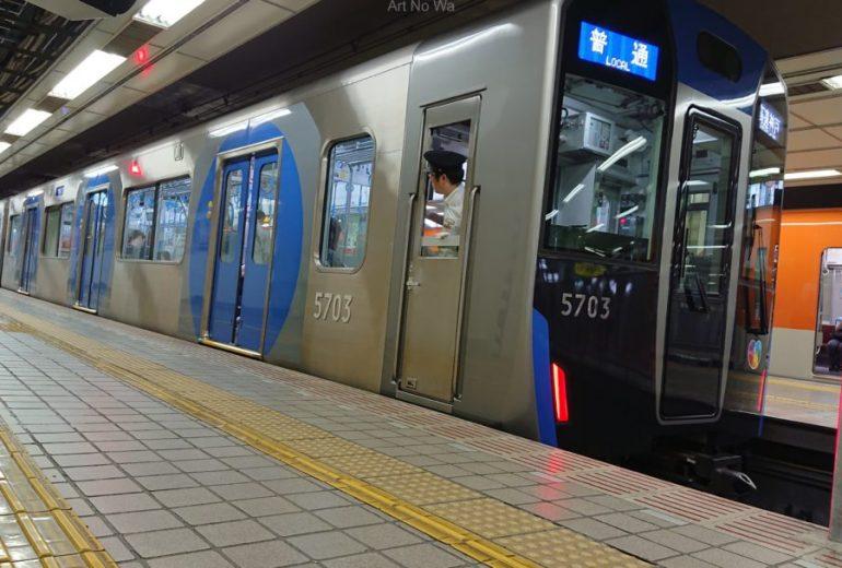 阪神電車NEWジェットシルバー