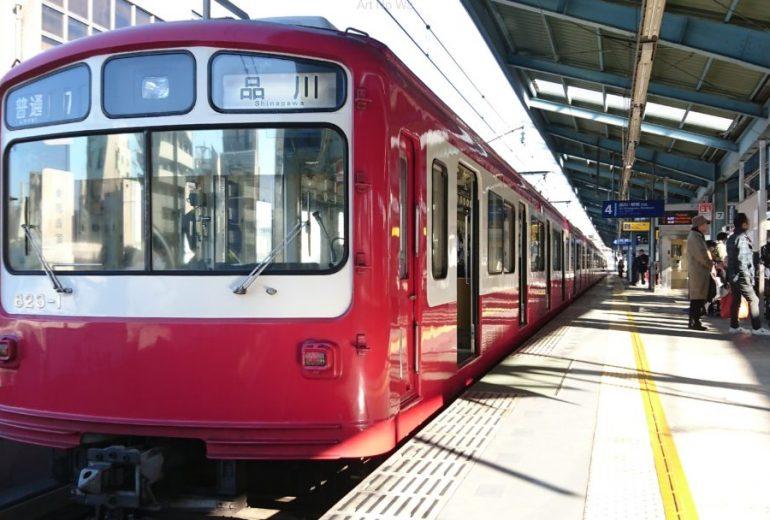 だるま電車・京急800形
