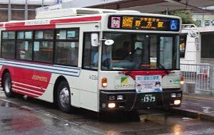 とある中野の関東バス - 中河原昭仁
