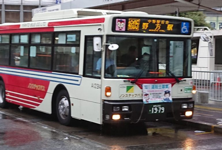 とある中野の関東バス