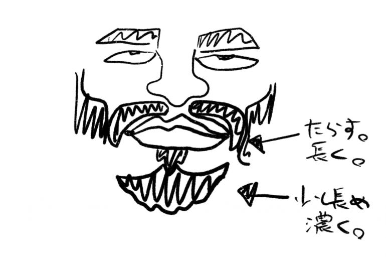 ひげ設計。