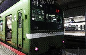 ネオ・アメコミ風 01 - 中河原昭仁