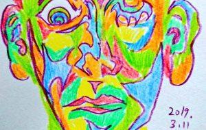 人間の顔 - ランディ