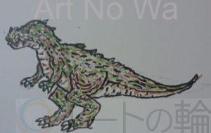 新種恐竜 - 池田 旬