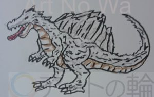 白スピノサウルス - 池田 旬