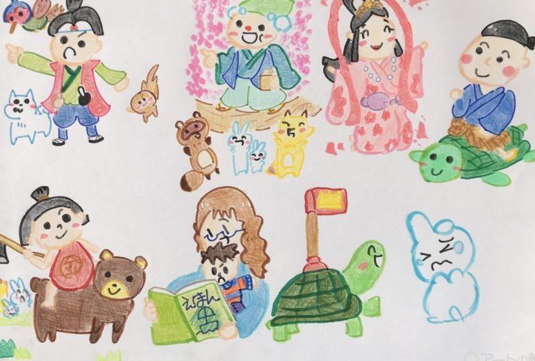 童話の世界