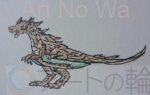 小型恐竜 - 池田 旬