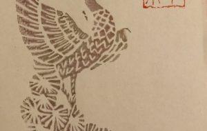 酉年 - UkoNyan