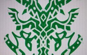 緑紋章 - 池田 旬