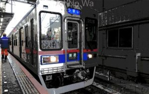 ネオ・アメコミ風RT 20 - 中河原昭仁