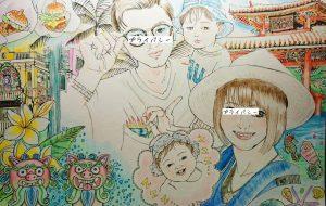 『沖縄旅行の思い出』 - Makoto
