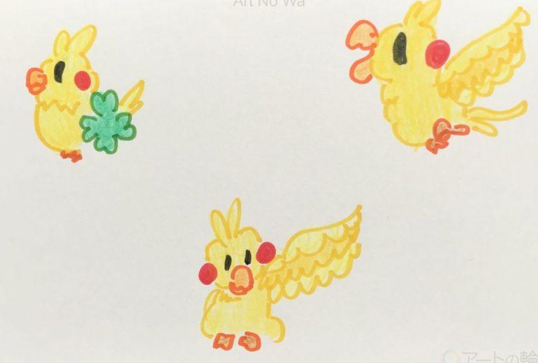 黄色い鳥 1