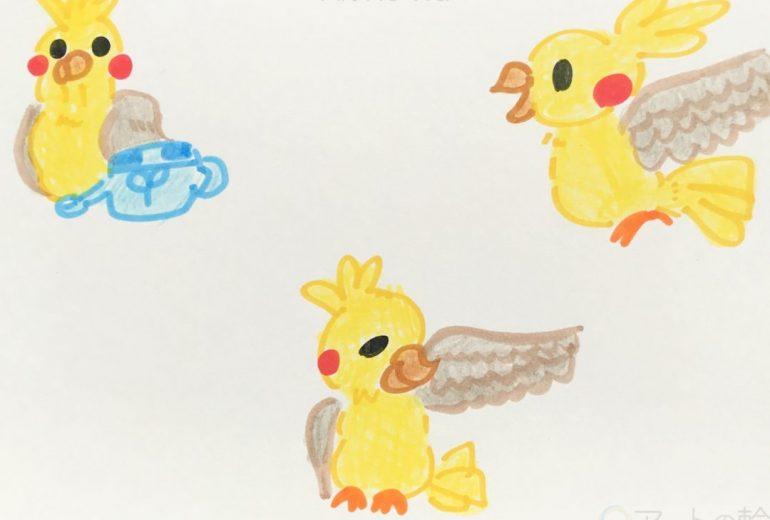 黄色い鳥 2