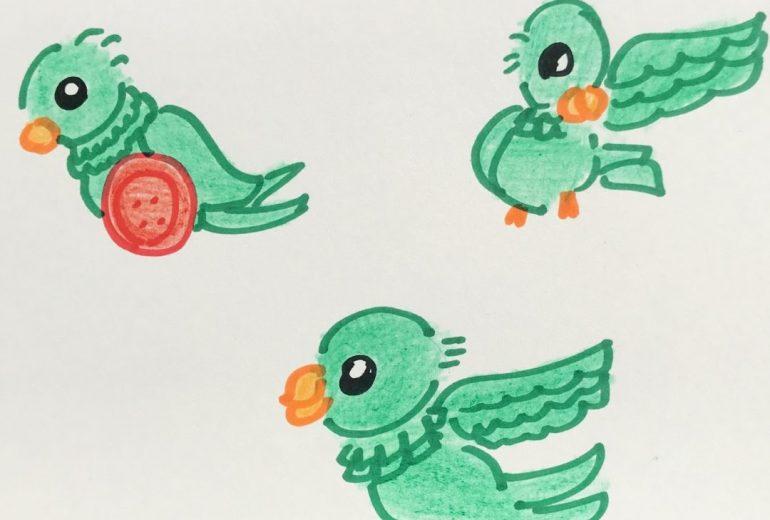 緑の鳥 1