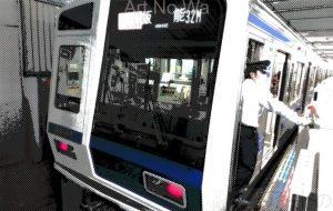 ネオ・アメコミ風RT 43 - 中河原昭仁