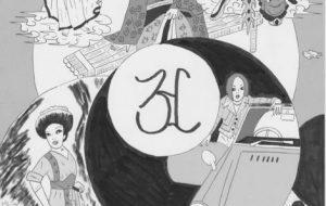 Japonesian Culture - 高橋宏幸