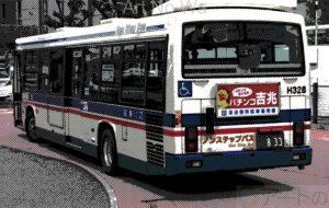 ネオ・アメコミ風RT 57 - 中河原昭仁