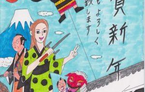 「岡っ引きお菊」より 新年の祝い - 高橋宏幸