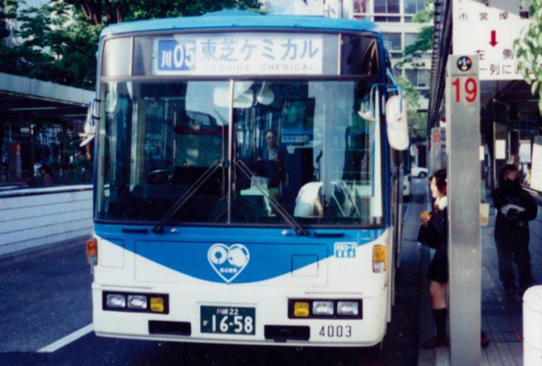 「川崎市バス 開業70周年記念」在りし日の川崎市バス