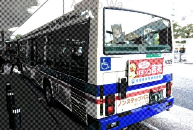 ネオ・アメコミ風RT 58