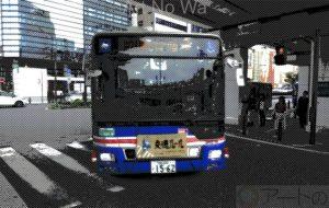 ネオ・アメコミ風RT 56 - 中河原昭仁