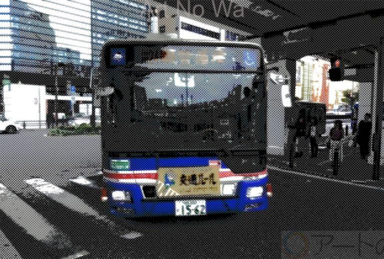 ネオ・アメコミ風RT 56