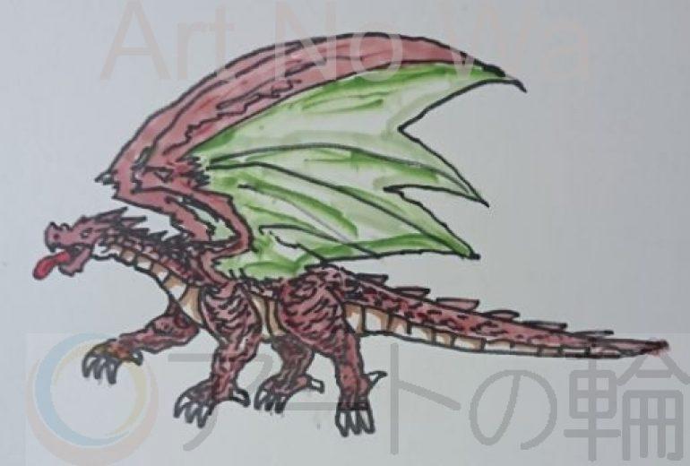 超ピンクドラゴン