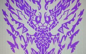 薄紫紋章 - 池田 旬