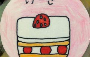 ケーキ - さとりん