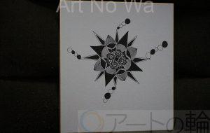 夏みかん_太陽 - 可能性アートプロジェクト 2020