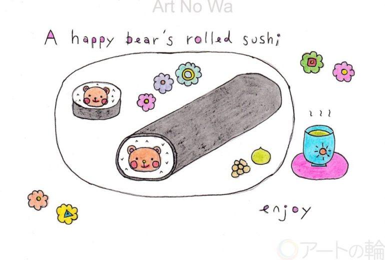 くまさんの巻き寿司