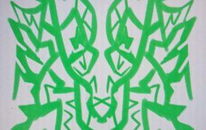 緑緑紋章 - 池田 旬