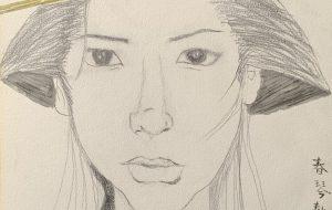 春琴抄 - 大野貴士