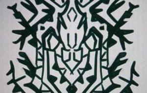深緑紋章 - 池田 旬