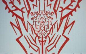 赤ドラゴン紋章 - 池田 旬