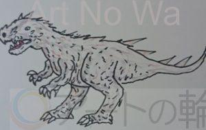 白恐竜 - 池田 旬