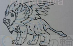 かわいい獅子 - 池田 旬