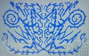 かっこいい青紋章 - 池田 旬