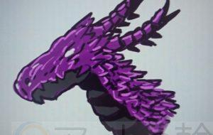 紫龍の顔 - 池田 旬