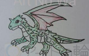 かわいいドラゴン飛ぶ - 池田 旬