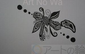 夏みかん_2匹の蝶 - 可能性アートプロジェクト 2020