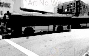 流浪流転の旅人_なかさん★_なんちゃって水墨画_Remake_Edition_02 - 可能性アートプロジェクト 2020