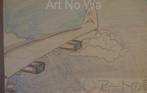 中島涼介_窓から見たもの - 可能性アートプロジェクト 2020