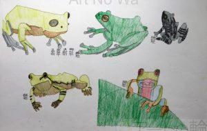 TATSUO カエル - 可能性アートプロジェクト 2020