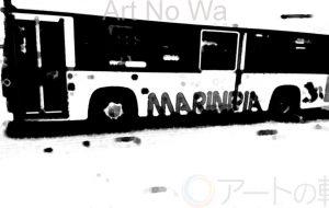 流浪流転の旅人_なかさん★_なんちゃって水墨画_Remake_Edition_04 - 可能性アートプロジェクト 2020