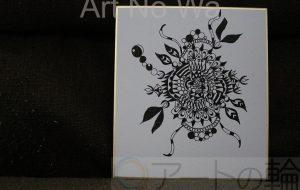 夏みかん_宇宙人のお散歩 - 【イベント】可能性アートプロジェクト 2020