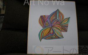 夏みかん_たまねぎ - 可能性アートプロジェクト 2020