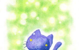 Cano_夢に浮かぶ黒猫ちゃん - 可能性アートプロジェクト 2020