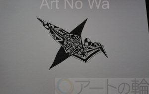 夏みかん_鶴 - 可能性アートプロジェクト 2020